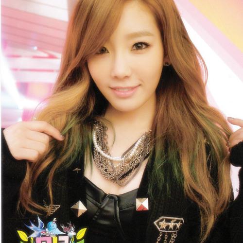 Taeyeon12's avatar