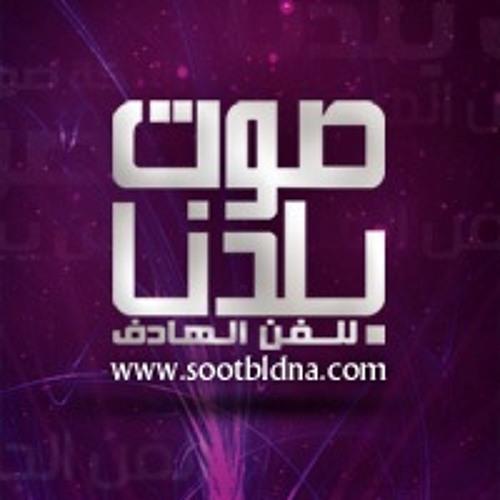 sootbldna's avatar