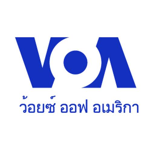 VOAThai's avatar