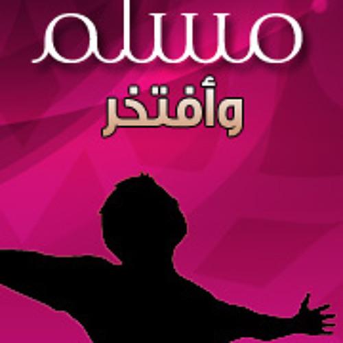 Mahmoudnasr1991's avatar