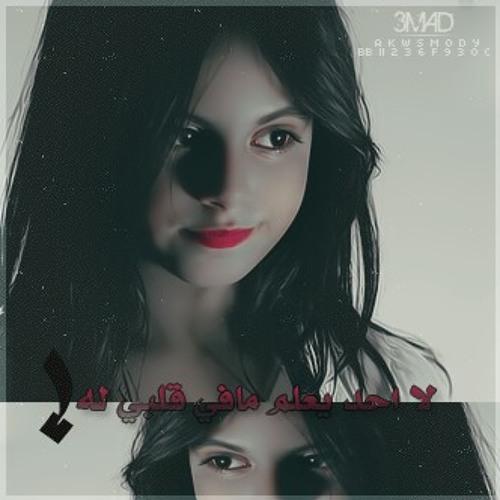 Janijan413's avatar
