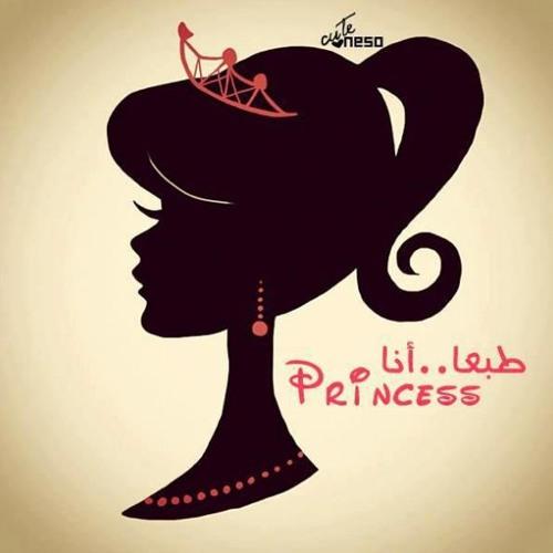 Asmaa Mahmoud 4's avatar