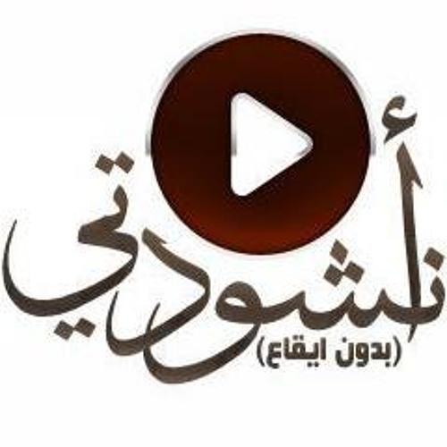 Khaled Massad's avatar