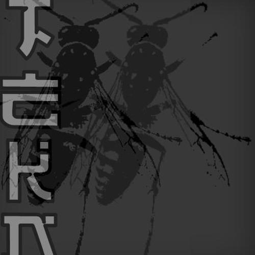 Tekn's avatar