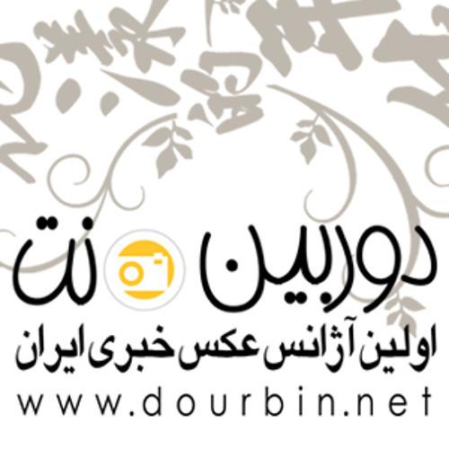 doorbin.net's avatar
