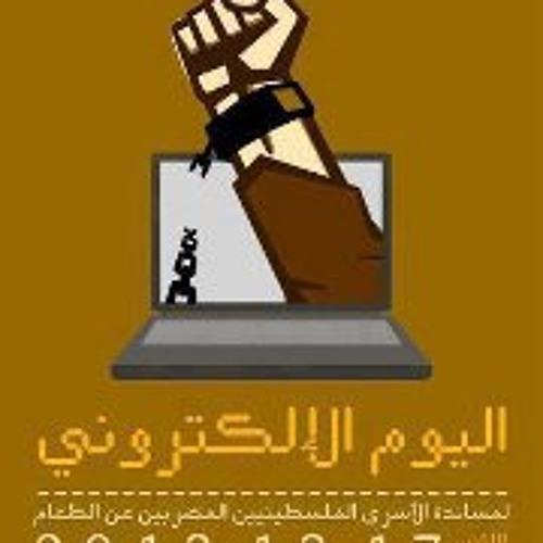 Asmaa Ammar's avatar