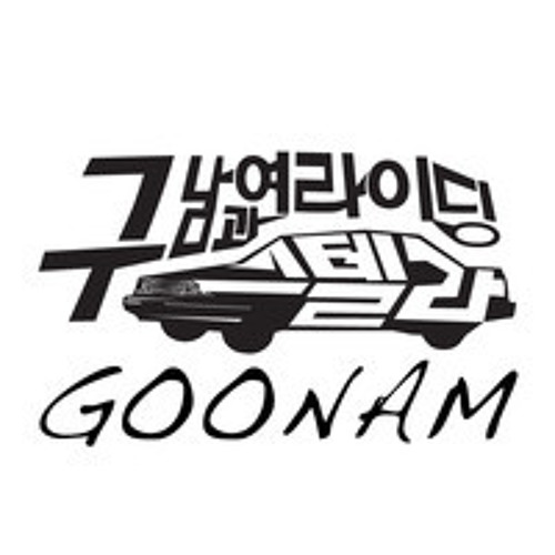 Goonamguayeoridingstella's avatar