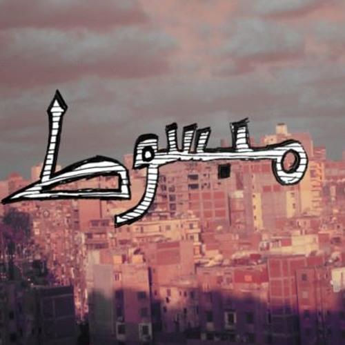 AhMed HaMouda's avatar