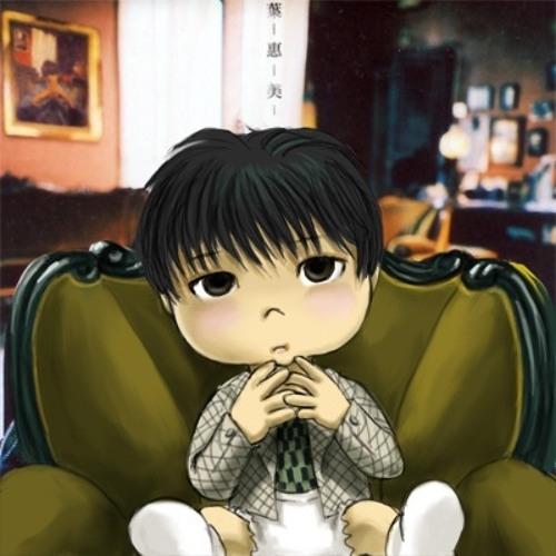 Kenny Chiu's avatar