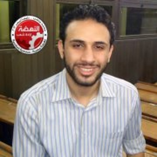 Mohamed Anas 6's avatar