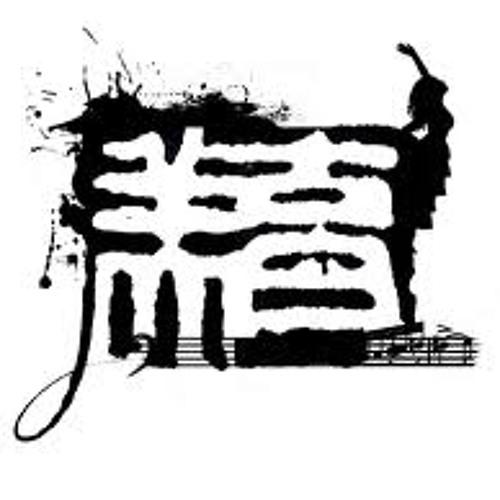 Yamamoto 1's avatar