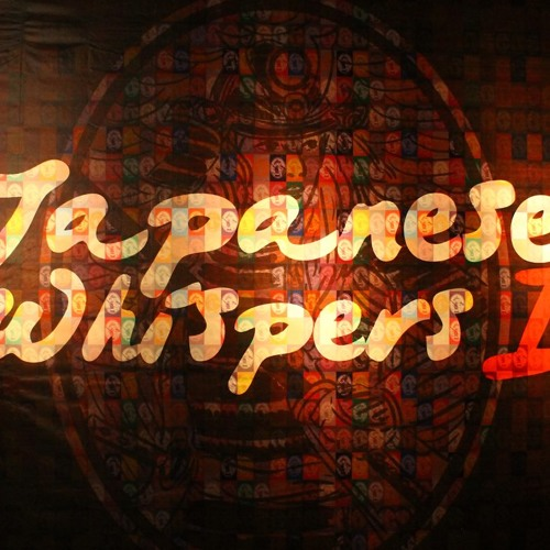 Japanese Whispers's avatar