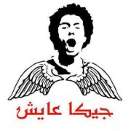 Omar M Hosny's avatar