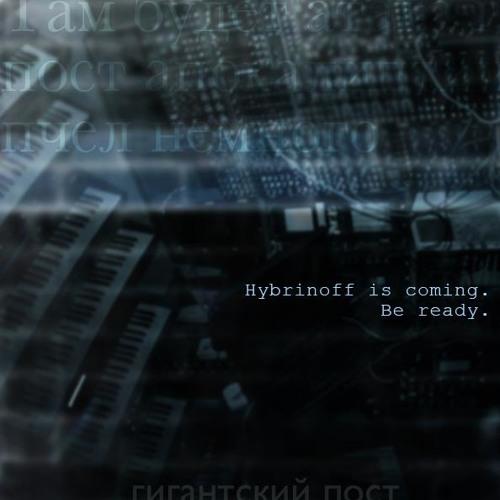 Hybrinoff's avatar