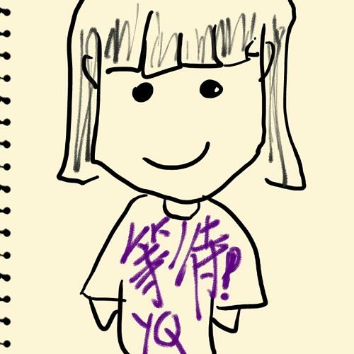 YuQii's avatar