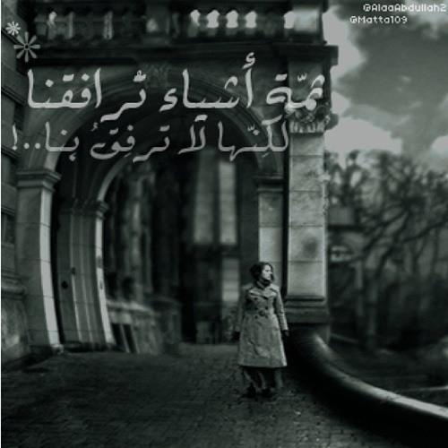 Aloooz 12's avatar