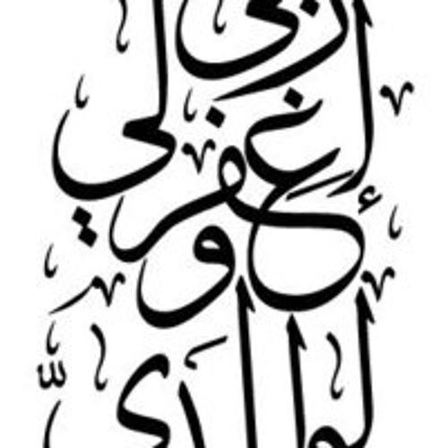 عبد الرحمن الابنودي - جوابات الاسطي حراجي -17 part1