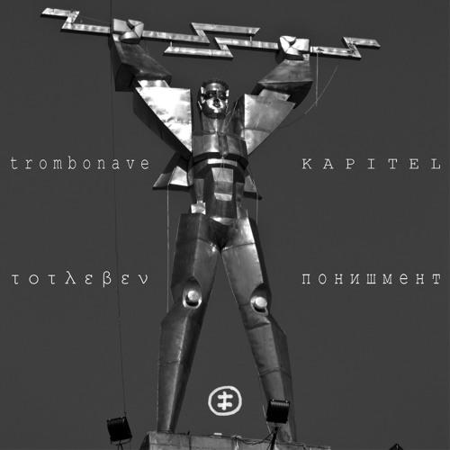 Trombonave Totleben's avatar