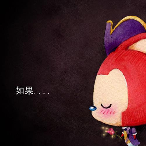 Hoppipolla.'s avatar