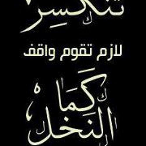 Dalia El-Sayed's avatar