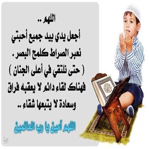 Saad 135's avatar