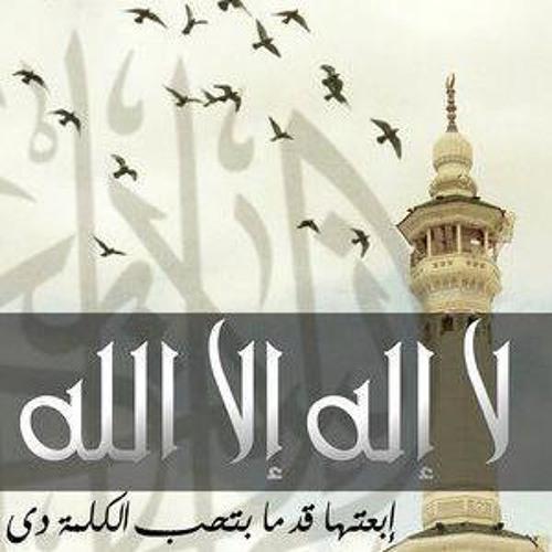 ahmedbnmohamed's avatar