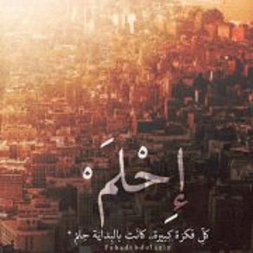 Mohamed Ibraheim's avatar