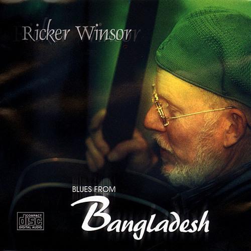 rickerw's avatar