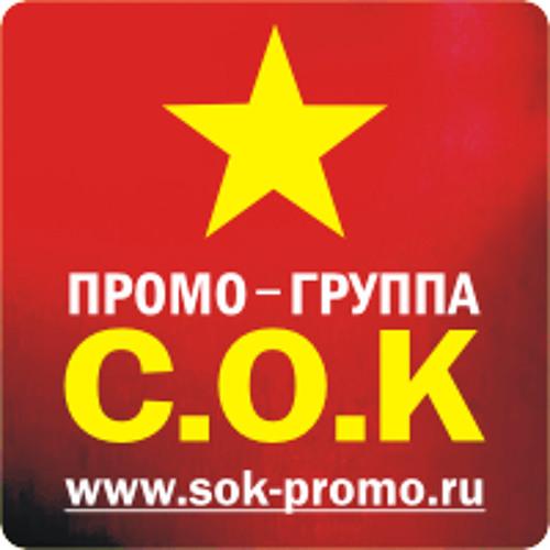 sokpromo's avatar