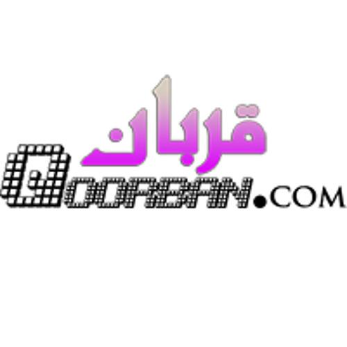Qoorban's avatar