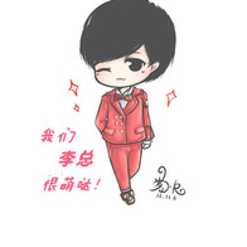 yuanaichris's avatar
