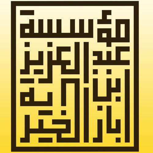 binbazfoundation's avatar