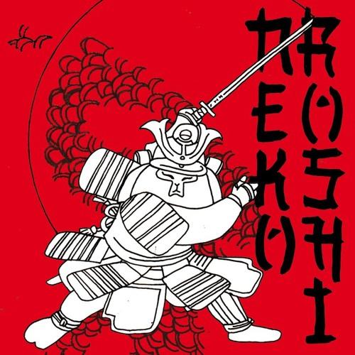 Neko Roshi's avatar