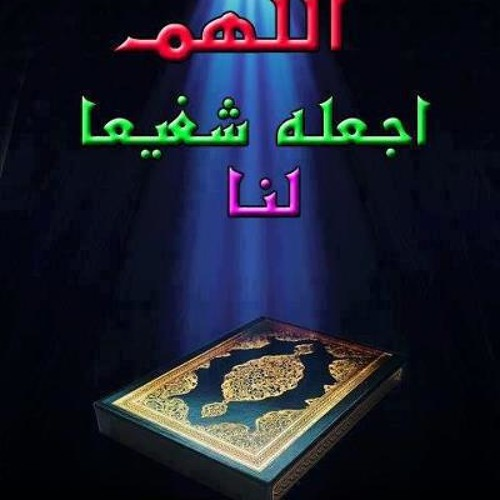 mrmr homyed's avatar