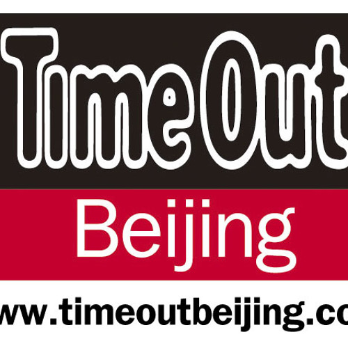 Time Out Beijing Podcast's avatar