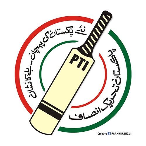 1. Challo Imran k sath - Rahat Fateh Ali Khan