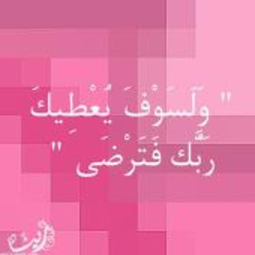 Rahma Nashat's avatar