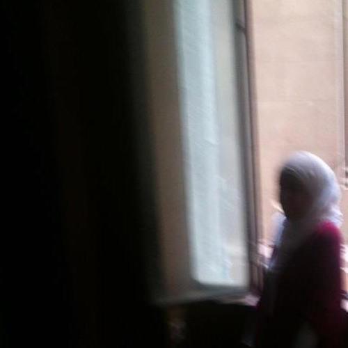 Amira A. khalifa's avatar