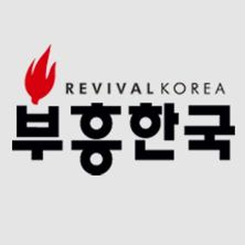 Revivalkorea Music's avatar