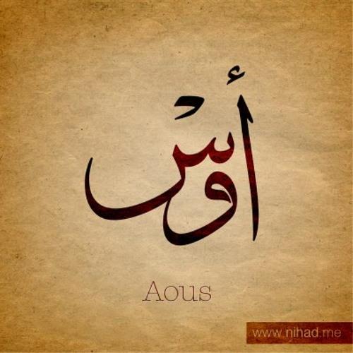 Osama E M Abdulbaset's avatar
