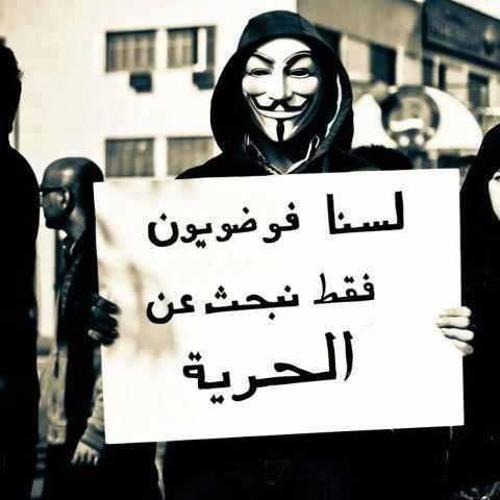 Mahmoud El-barbary's avatar
