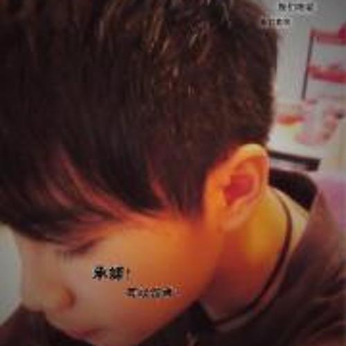 Xiiao Xiiao Kang 1's avatar