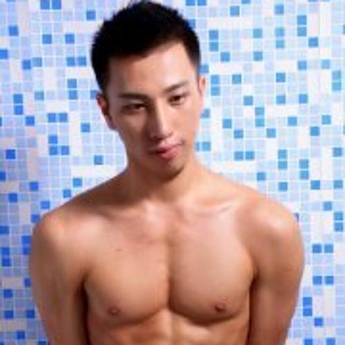 Trey Chang's avatar