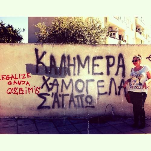 Andria Ioannou's avatar