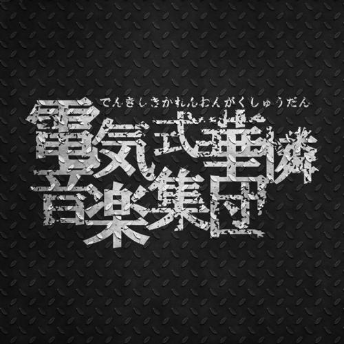 dang_denkare's avatar
