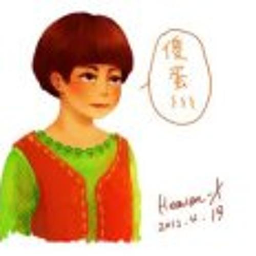 Xu  Heaven's avatar