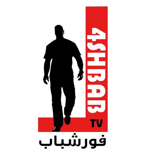 4shbab's avatar