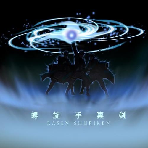 Leaf-_-Ninja's avatar