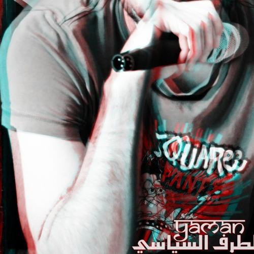 YAMAN's avatar
