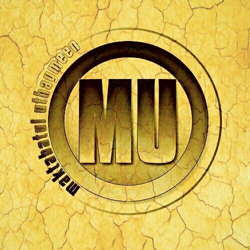 Maktabah Audio's avatar